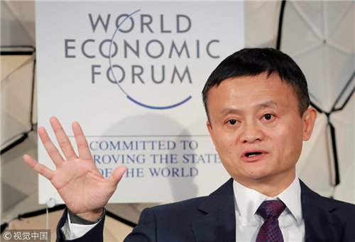Jack Ma becomes world's richest Chinese