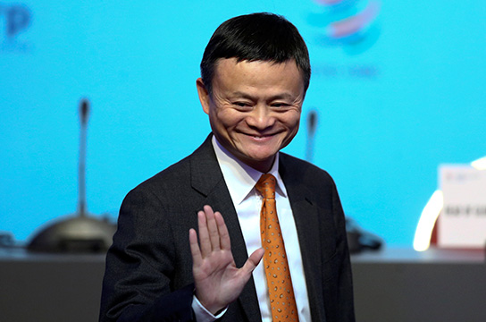 Alibaba Group Executive Chairman Jack Ma gestures as he attends the 11th World Trade Organization's ministerial conference in Buenos Aires, Argentina December 11, 2017. REUTERS/Marcos Brindicci